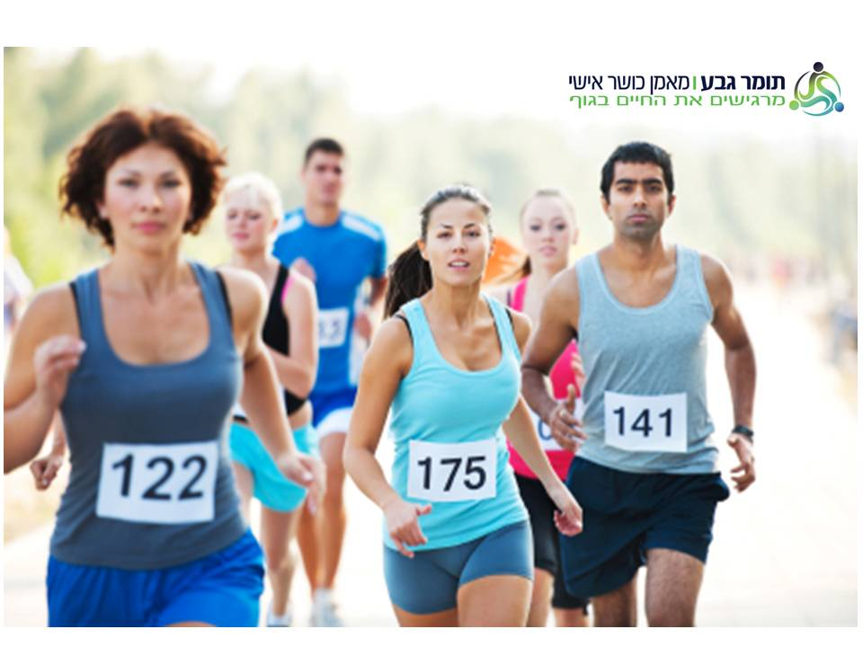 קבוצת ריצה